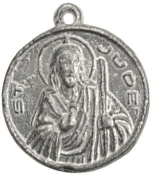 Saint Jude- Pray For Us Amulet