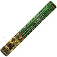 Egyptian Jasmine 20 Pack