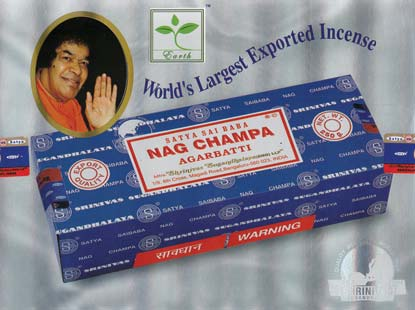 Nag Champa Incense Sticks 250gm