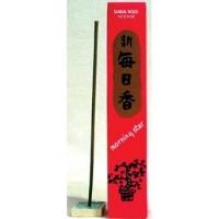 Sandalwood Morning Star Stick Incense & Holder 50 Pack