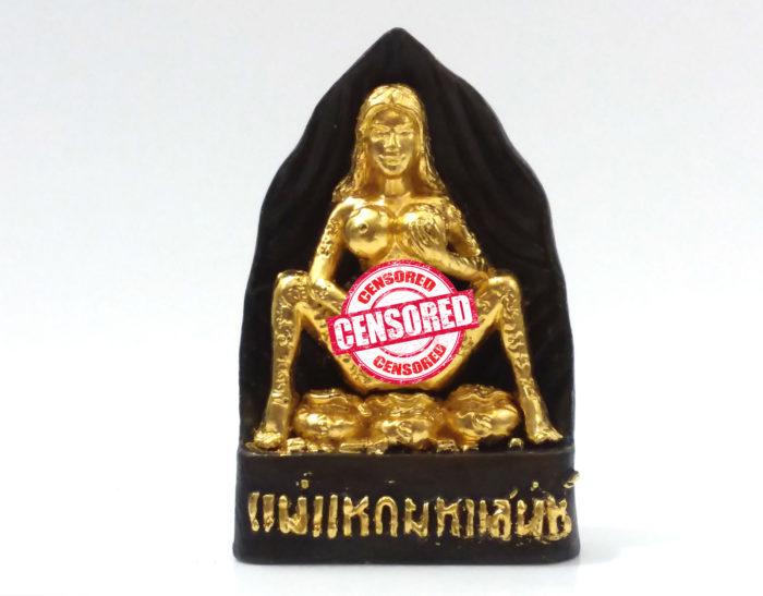 Kruba Kampeng : bronze Mae Per statue - THAI VOODOO for love & money luck