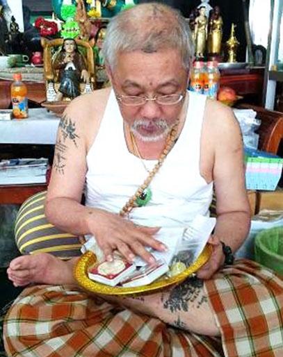 AJ Meng Khun Paen : Mae Nang Rap magic cloth yant - THAI VOODOO for business