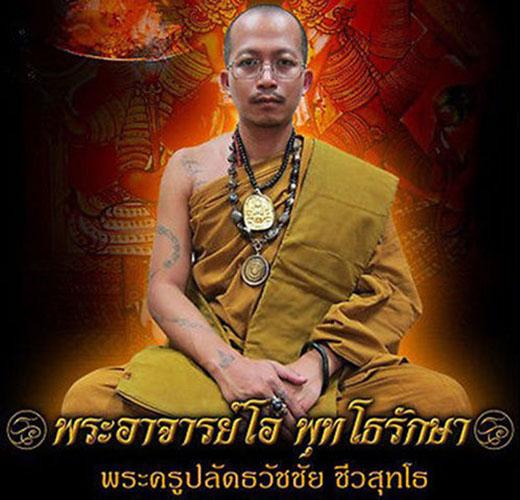 AJ O : Duang Taa (Eye of Destiny) amulet - THAI VOODOO for good karma
